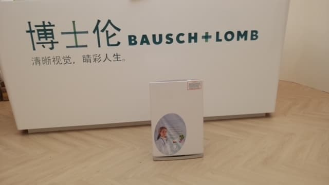 Largest Global Provider of Eye Care Products, Bausch + Lomb, Installs Intellipure in Corporate Offices
