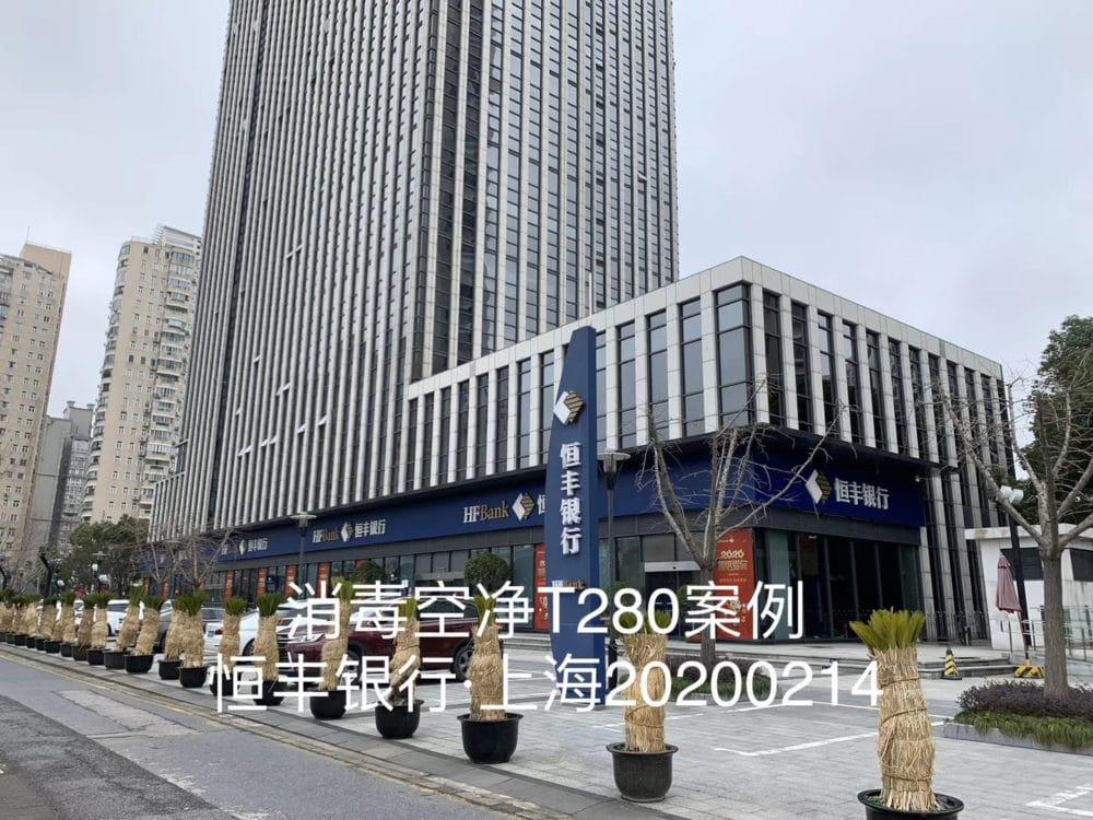 Hengfeng Bank